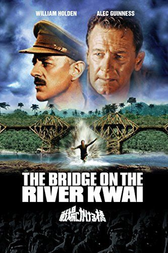 broen over river kwai