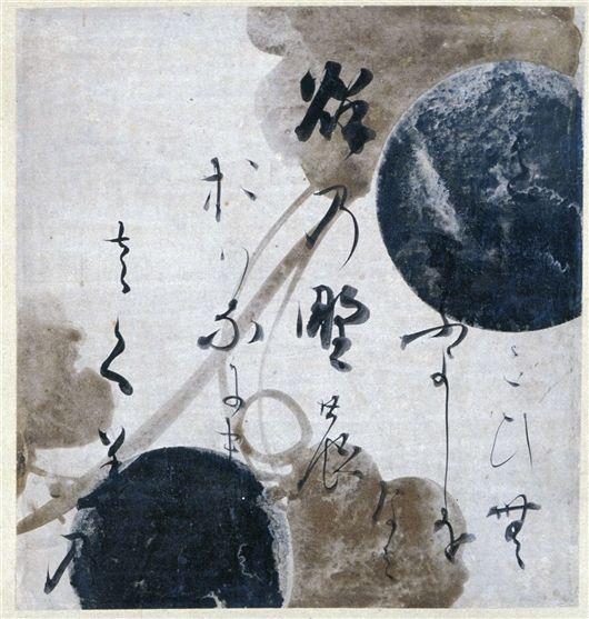 best hon ami koetsu images ese art letters  12 best hon ami koetsu images ese art letters and calligraphy art